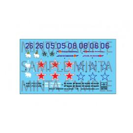 48166 MiG-31  matrica 1:48